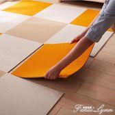 免膠地毯 100系列自吸式環保拼接地毯客廳臥室防滑地墊 HM 范思蓮恩