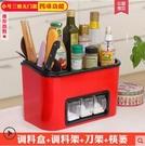 廚房落地置物架  廚房用品儲物置物架落地調味品調味料調料收納盒櫥櫃灶台收納神器