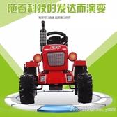 兒童四輪電動拖拉機雙人男女孩玩具車大號工程可坐人四輪電動拖拉YTL 奇思妙想屋