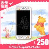獨家 維尼小豬下雨天 滿版顯影玻璃膜 iphone 6s 6splus 7 7plus 6 6plus【Unicorn手機殼】