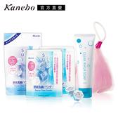 Kanebo 佳麗寶 suisai酵素潔膚粉大容量清潔明星激推組