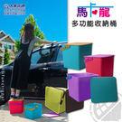 馬卡龍多功能收納桶(顏色隨機)水桶 用品收納 水管置放孔【DouMyGo汽車百貨精品】
