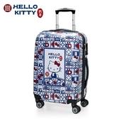 (現貨) 小禮堂 Hello Kitty x 故宮博物院 20吋 登機箱 硬殼 行李箱 旅行箱 TSA海關鎖 4710901-72277