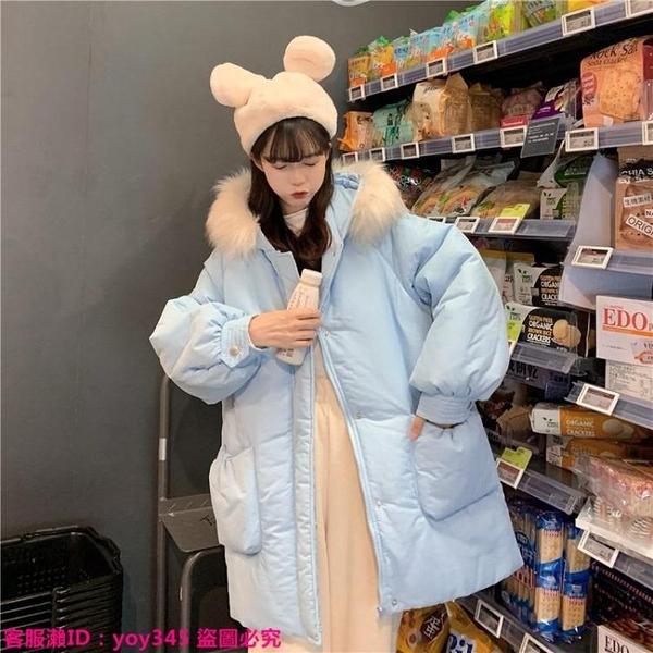 限時特惠外套 甜美可愛中長款棉衣棉服女冬季年新款加絨加厚奶黃色棉襖外套
