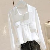 白色襯衫女長袖百搭設計感小眾寬鬆上衣女2021新款春顯瘦襯衣女 快速出貨
