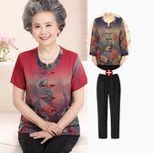 中老年人女裝裝兩件套媽媽裝短袖上衣60-70-80歲奶奶裝裝套裝 『米菲良品』