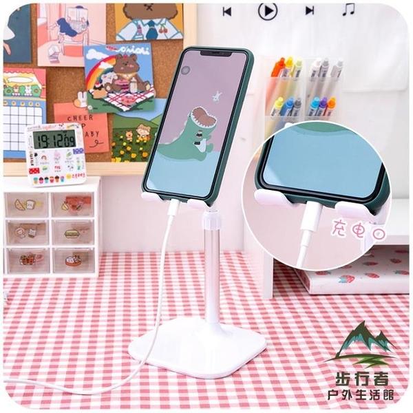 可調節懶人手機支架ipad平板桌面支撐架手機支座【步行者戶外生活館】