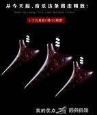 陶笛 12孔SC陶笛 高音C調 專業品質 裂紋熏燒陶笛 樂芙美鞋