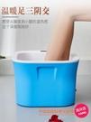 泡腳桶塑料足浴盆加厚保溫洗腳桶過小腿恒溫泡腳盆帶按摩家用神器LX 交換禮物