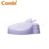 康貝 Combi 自然吸韻電動吸乳器配件  -專用上蓋