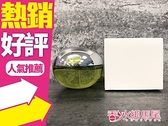 DKNY Be Delicious 青蘋果女性淡香精 100ML TESTER◐香水綁馬尾◐