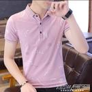 男士短袖T恤夏季青年潮流休閒翻領POLO衫韓版修身男裝半袖CY『新佰數位屋』