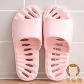 情侶浴室拖鞋男防滑家居室內洗澡女涼拖厚底軟底漏水【宅貓醬】