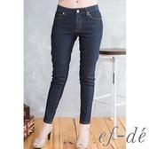 【ef-de】激安 素面百搭長牛仔褲(黑/深藍/淺藍)