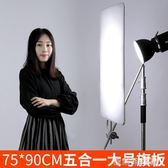 攝影燈 補光燈 攝影旗板魔術腿C型架影視燈光柔光布支架柔光屏大號旗板 igo 歐萊爾藝術館