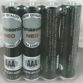 Panasonic 國際黑色電池4號   【4粒/組】