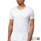 三槍牌 3件組白色時尚型男純棉短袖圓領汗布衫HE916
