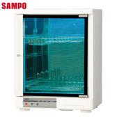 【SAMPO聲寶】個人專用多功能紫外線消毒殺菌烘碗機 KB-GA30U