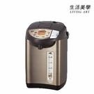 虎牌 TIGER【PIW-A300】電熱水瓶 3公升 無蒸氣 防止空燒 節能省電 手壓出水 四段保溫 附中說