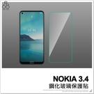 NOKIA 3.4 鋼化玻璃貼 手機螢幕 保護貼 保貼 防刮 9H鋼化 玻璃膜 非滿版 保護膜 H06X3