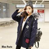 藍色巴黎 ★ 原宿風貼布羊羔毛可拆毛領外套 長版大衣【29225】《2色》