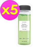 【韓國 森顏樹語】健康5蔬果面膜-綠歐芹淨化(20ml*5片)