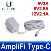 Ubiquiti 優比快 Amplifi 系列 TYPE-C USB-C . 變壓器 5V3A 充電器 迷你 充電線