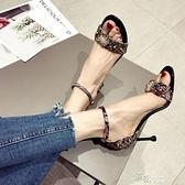 仙女水鑽細跟高跟鞋2021新款百搭性感露趾一字扣帶涼鞋女夏季 道禾