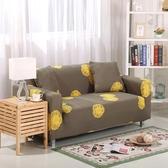 全包彈力萬能沙發罩全蓋沙發套組合貴妃單人三人沙發墊通用沙發巾 快速出貨