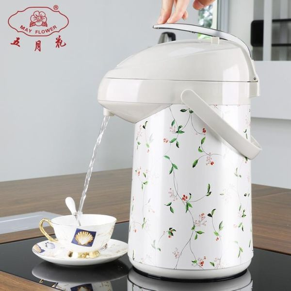 五月花氣壓式保溫壺 按壓式熱水瓶玻璃內膽暖壺大容量保溫瓶家用 初見居家