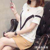 大尺碼短袖針織衫夏季2019新款韓版百搭圓領套頭女士薄款上衣 QX978 『愛尚生活館』