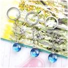 鑰匙圈 吊飾 十二星座 愫系列圓球 - 風象星座 i917ღ