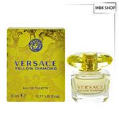 Versace 香愛黃鑽 淡香水 原裝小香 5ml Yellow Diamond EDT - WBK SHOP