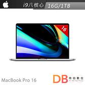 Apple MacBook Pro 16吋 i9 16G/1TB 太空灰(MVVK2TA/A)(12期零利率)-送保護貼+電腦包+旅行轉接頭