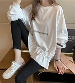 長袖上衣T恤衛衣M-4XL中大尺碼韓版衛衣女寬鬆bf慵懶風圓領上衣休閒衫NE03.8120皇潮天下