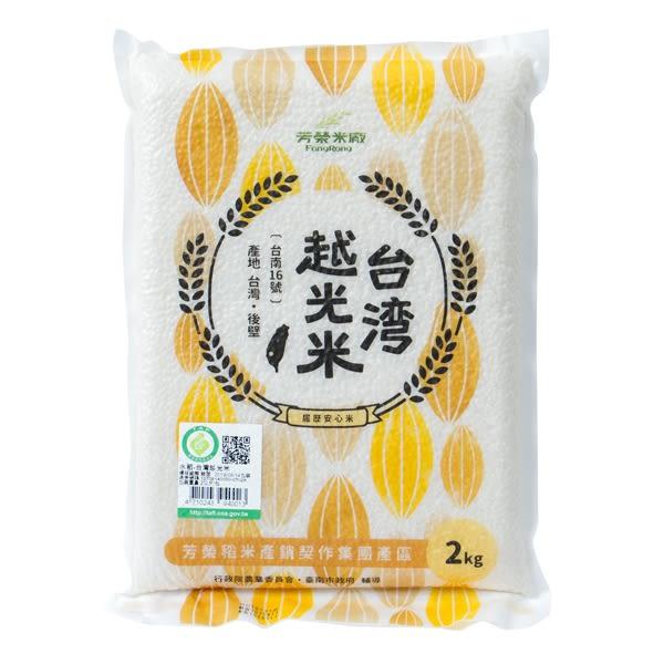 芳榮台灣越光米2kg~榮獲2018精饌米獎