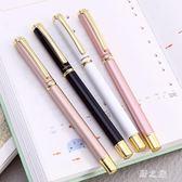 鋼筆  學生用男孩女孩初學者成人書法練字筆商務辦公簽字筆墨水筆 KB10549【野之旅】