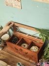 熱賣復古置物架 桌面針線盒茶葉頭繩首飾盒帶翻蓋木質玻璃茶幾分格防塵膠帶小箱子【618 狂歡】