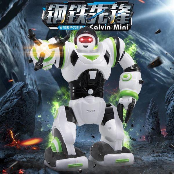 兒童電動機器人會走路帶燈光音效卡爾文機器人模型男孩玩具【時尚家居館】