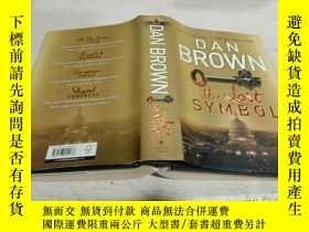 二手書博民逛書店DAN罕見BROWN The Lost SYMBOL(失落的秘符)Y212829