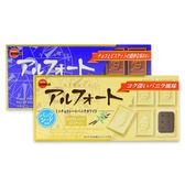 日本 迷你香草白巧克力帆船餅乾/迷你巧克力帆船餅乾 55g ◆86小舖 ◆