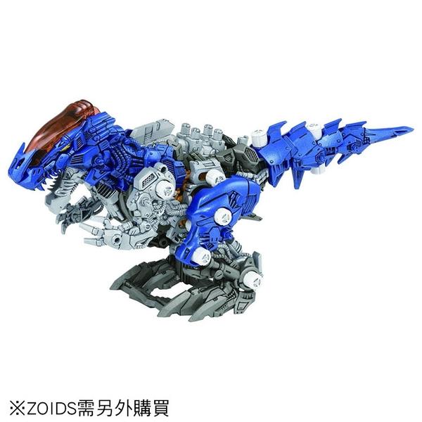 洛伊德 ZOIDS WILD ZW54 傑諾暴龍進化裝甲 利刃改造套組_TP16231