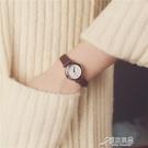手錶 韓國訂單氣質時尚潮流女士經典圓形中學生百搭女生簡約錬韓版 原本