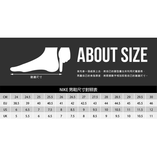 NIKE AIR MAX OKETO WNTR 男休閒運動鞋(免運 氣墊 慢跑 路跑≡排汗專家≡