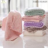 雙十二狂歡兒童毛巾兩條裝吸水小方巾【洛麗的雜貨鋪】