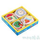 【618好康又一發】嬰幼兒拼圖0-3益智玩具配對拼圖