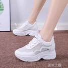 增高鞋女 新款內增高小白鞋女顯瘦運動鞋女百搭休閒厚底老爹鞋 快速出貨