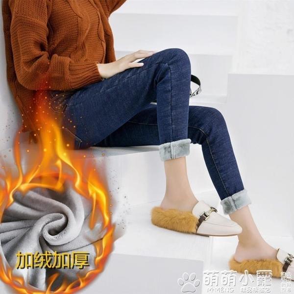 高腰加絨加厚牛仔褲女九分韓版彈力緊身顯瘦保暖鉛筆小腳長褲冬季 交換禮物