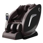 按摩椅 附送變壓器 家用電動多功能太空艙沙發按摩器