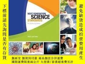 二手書博民逛書店Next罕見Generation Science Standards: For States By States-